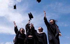 台湾学历学位认证通行证丢失怎么办?