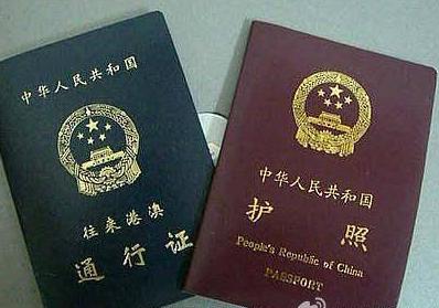 签证时间不足会影响国外学历认证吗