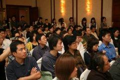 日本专门士怎么办海外学历认证?