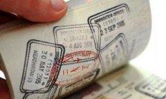 英国留学出入境有问题能办学历认证吗?